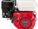 Motor estacionario 6.5HP GP200H SH1 Honda - HONDA